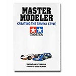 Tamiya Publications