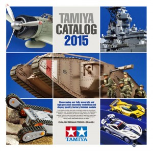tamiya-catalogue-2015