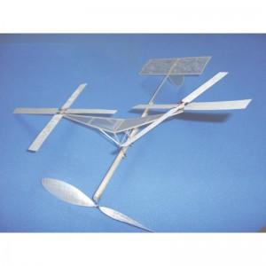 Twirly Flyer Plan MF207