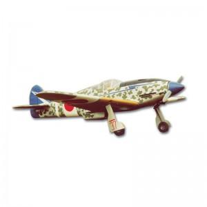 KAWASAKI KI.61 'HIEN' (SWALLOW) Plan240