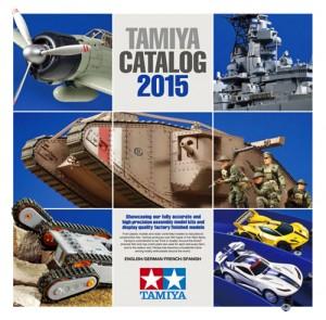 tamiya-catalogue-2015